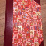 New Japanese, med originalt Japanpapir